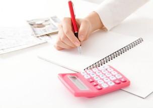 個人事業主 節税