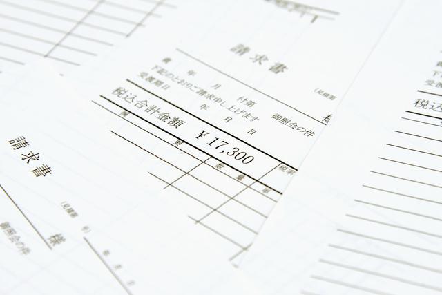 送付状 書き方 ビジネス