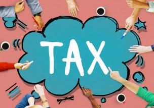 租税公課 消費税